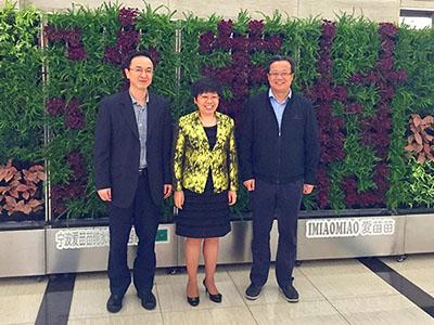 宁波市副市长陈奕君对爱苗苗绿墙大力支持的高度评价